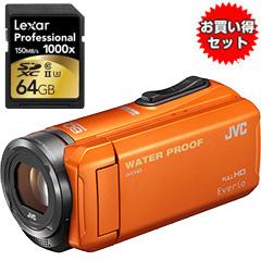 JVC(ビクター) GZ-R300-D