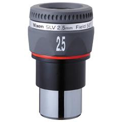 ビクセン SLV2.5mm [No.37202-7]
