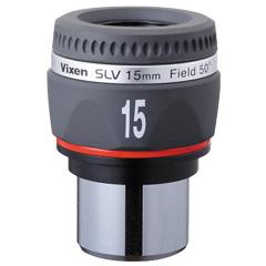 ビクセン SLV15mm [No.37211-9]