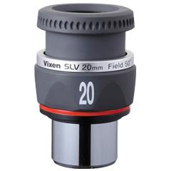 ビクセン SLV20mm [No.37212-6]