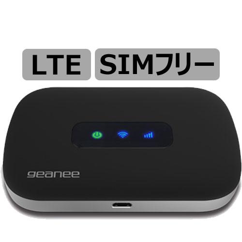サムライマーケティング MWR-01-LTE