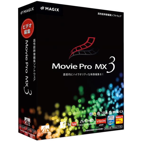 AHS SAHS-41002 [Movie Pro MX3]