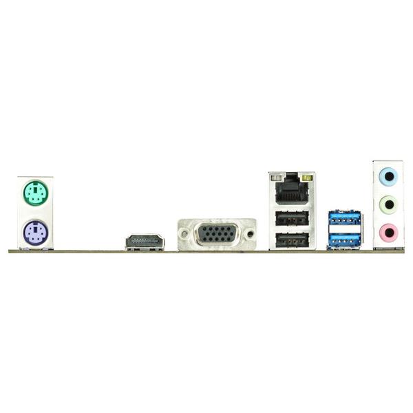 e-TREND BIOSTAR H110MHV3