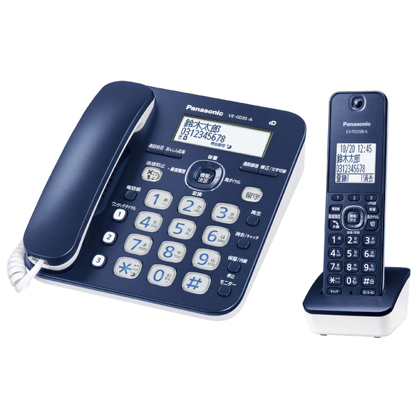 RU・RU・RU(ル・ル・ル) VE-GD35DL-A [コードレス電話機(子機1台付)(ネイビーブルー)]