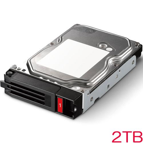 バッファロー TeraStation OP-HD2.0N [TS5010シリーズ 交換用HDD NAS専用HDD 2TB]