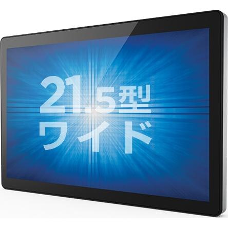 タッチパネル・システムズ タッチパネル ESY22i2-2UWA-0-W10-GY-G [21.5型ワイド IシリーズタッチPC Win10(22i2)]