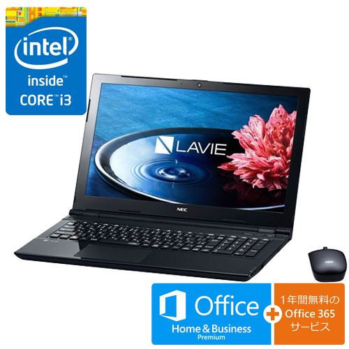 NEC PC-SN232GSA8-2 [LAVIE Smart NS(S)(i3 4G 500G 15.6 DSM BTM W10 HB BK)]