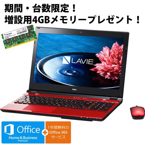 NEC ★増設用4GBメモリーセット★PC-SN232HSA8-2 [LAVIE Smart NS(S)(i3 4G 500G 15.6 DSM BTM W10 HB レッド)]