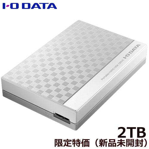 アイオーデータ ★限定特価★EC-PHU3W2D [USB 3.0/2.0対応ポータブルハードディスク2TB]