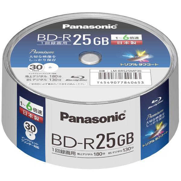 パナソニック LM-BRS25MP30 [録画用6倍速BD-R 25GB スピンドル30枚パック]