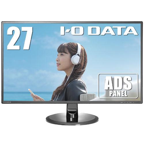 アイオーデータ EX-LD2702DB [超解像技術&広視野角ADSパネル採用 27型ワイド液晶ディスプレイ 3年保証]