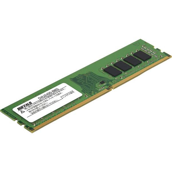 バッファロー D4U2400-B8G [PC4-2400対応 288Pin DDR4 DIMM 8GB]