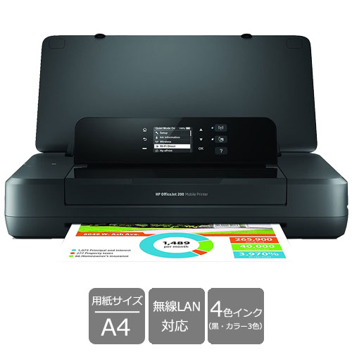 HP CZ993A#ABJ [Officejet 200 Mobile]