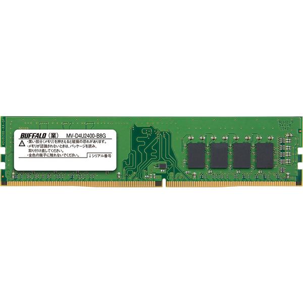 バッファロー MV-D4U2400-B8G [PC4-2400対応 288Pin DDR4 DIMM 8GB]