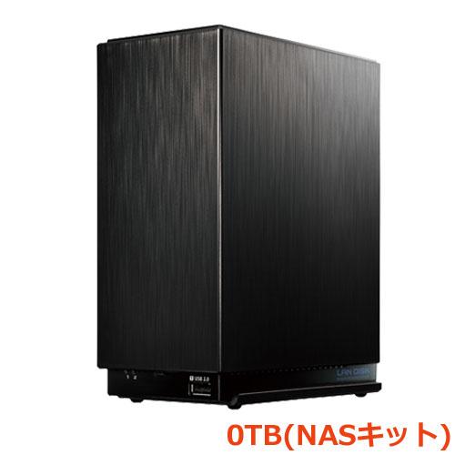 HDL2-AA0/E [デュアルコアCPU搭載 超高速2ドライブNASキット(ドライブレスモデル)]