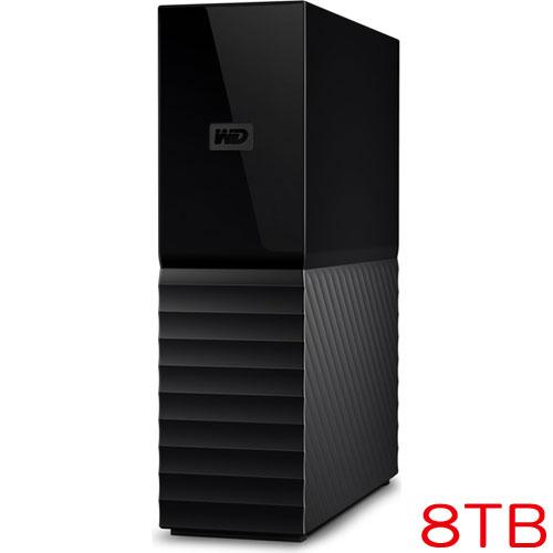 ウエスタンデジタル WDBBGB0080HBK-JESN [「My Book」(2016年モデル) 8TB 3年保証]