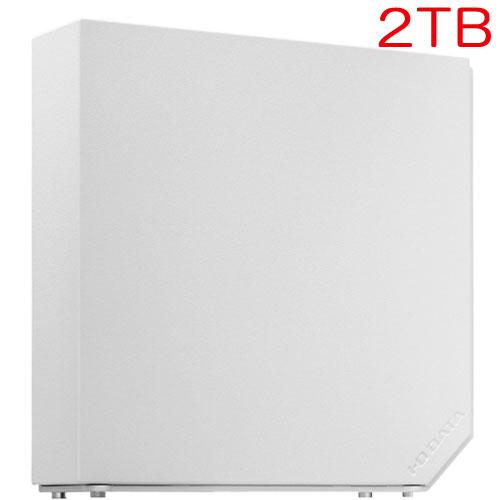アイオーデータ EX-HD2ELW [USB 3.0/2.0対応 外付ハードディスク 2TB Moon White]