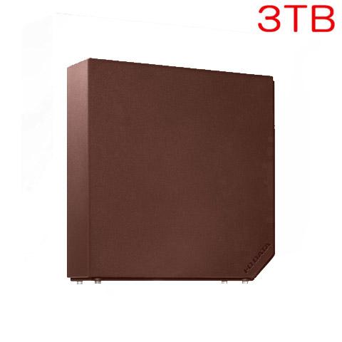 アイオーデータ EX-HD3ELBR [USB 3.0/2.0対応 外付ハードディスク 3TB Chocolat]
