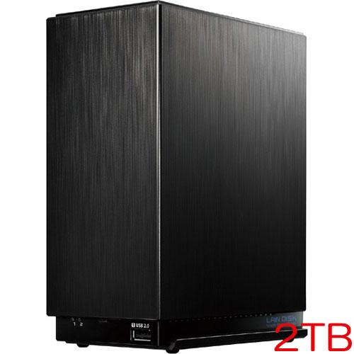 アイオーデータ HDL2-AA2 [LAN DISK デュアルコアCPU搭載 2ドライブ高速NAS 2TB]