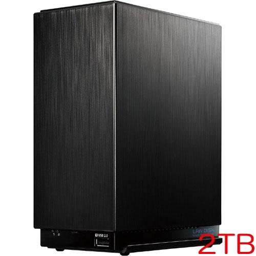 アイオーデータ HDL2-AA2W [デュアルコアCPU搭載 2ドライブ高速ビジネスNAS 2TB]