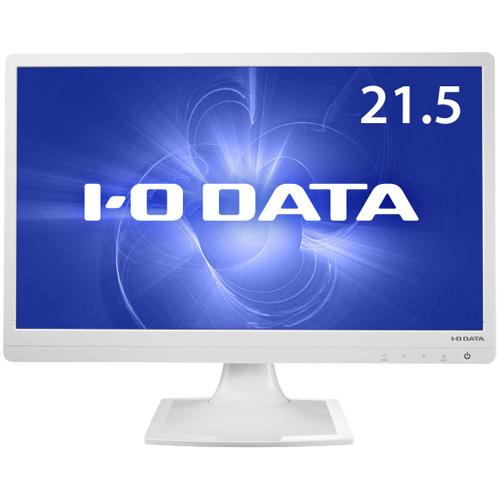 アイオーデータ LCD-MF223ESW [5年保証 21.5型ワイド液晶ディスプレイ スピーカー付 ホワイト]