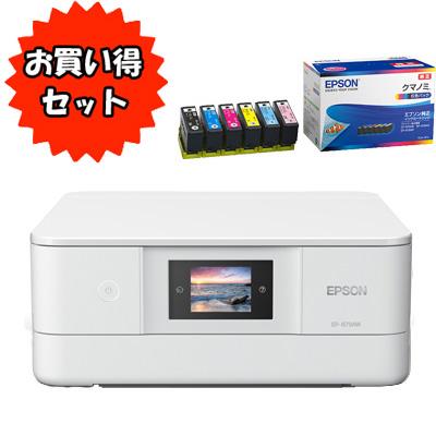 エプソン ★お得な6色インクセット★Colorio EP-879AW [A4インクジェットプリンター/ホワイト] & KUI-6CL