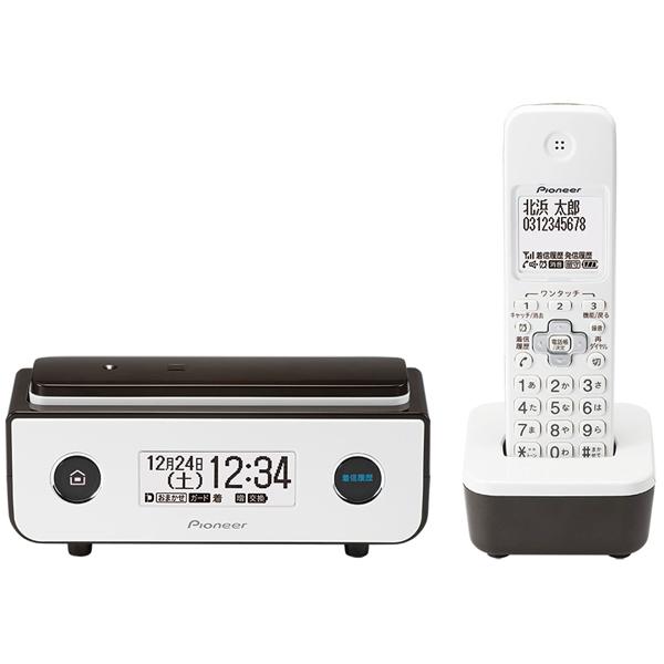 パイオニア TF-FD35W(BR) [デジタルフルコードレス留守電 子機1台 ビターブラウン]