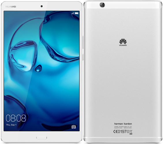ファーウェイ(Huawei) MediaPadM3/BTV_DL09A/S [MediaPad M3 8.0 LTE/Silver/53017414]