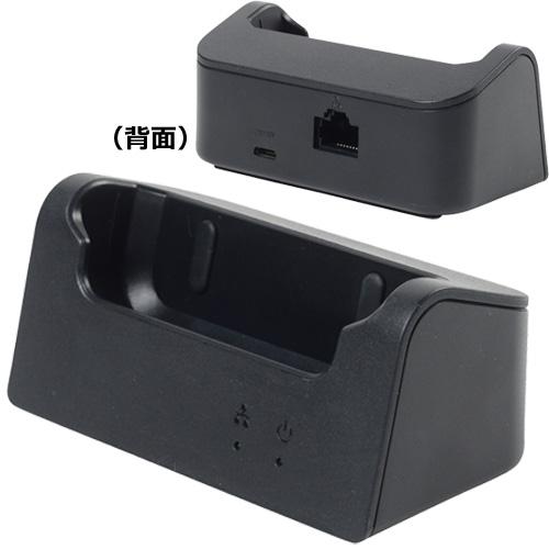 富士ソフト +F CRDFS030W [FS030W専用クレードル]