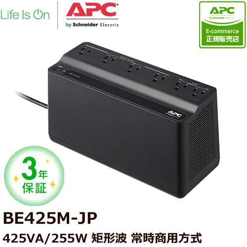 APC BACK-UPS BE425M-JP [ES 425VA Battery Backup 6 Surge Protect]