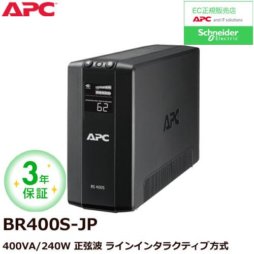 APC BACK-UPS BR400S-JP [RS 400VA Sinewave Battery Backup 100V]