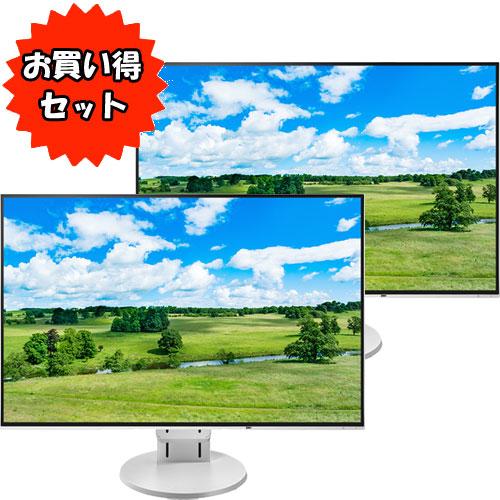 ★お得な2台セット★EV2456-RWT [61cm(24.1型)カラー液晶モニター FlexScan ホワイト]