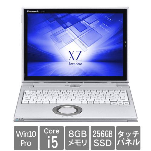 パナソニック CF-XZ6RD6VS [Let's note XZ6 法人モデル(i5/10P/リア/顔/電S)] ビジネスPC