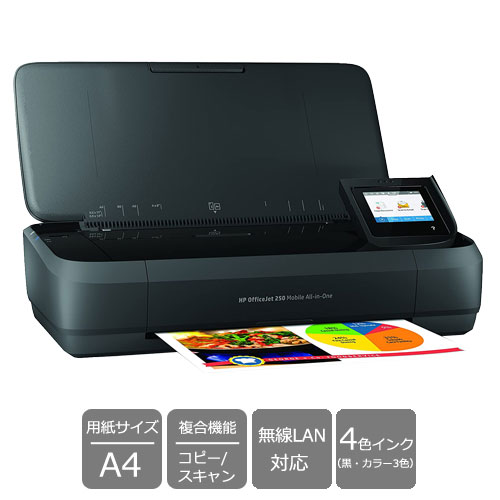 HP CZ992A#ABJ [OfficeJet 250 Mobile AiO]
