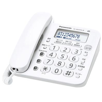 パナソニック RU・RU・RU(ル・ル・ル) VE-GD25TA-W [留守番電話機(子機なし)(ホワイト)]