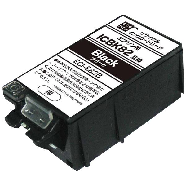 エレコム ECI-E82B [エコリカ リサイクルインク/EPSON/ICBK82互換/ブラック]