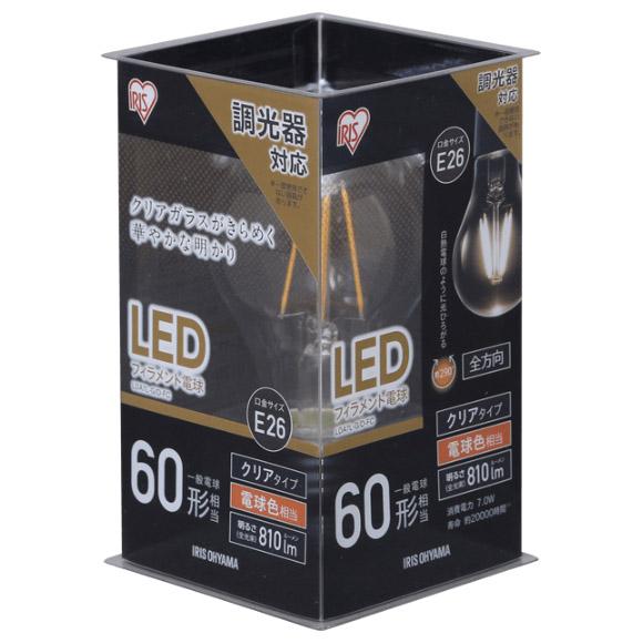 アイリスオーヤマ LED電球 LDA7L-G/D-FC [LEDフィラメント電球 E26 60形 電球色 調光クリア]