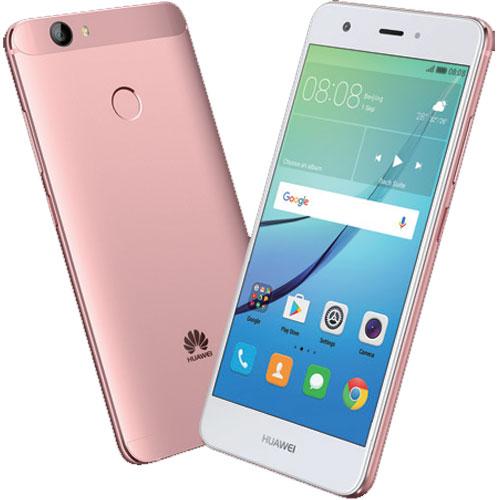 ファーウェイ(Huawei) ★音声SIM申込書付!★nova/Rose Gold [HUAWEI NOVA/Rose Gold]