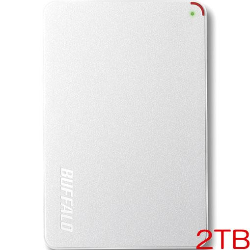 バッファロー MiniStation HD-PCF2.0U3-GWE [USB3.1用 ポータブルHDD 2TB ホワイト]