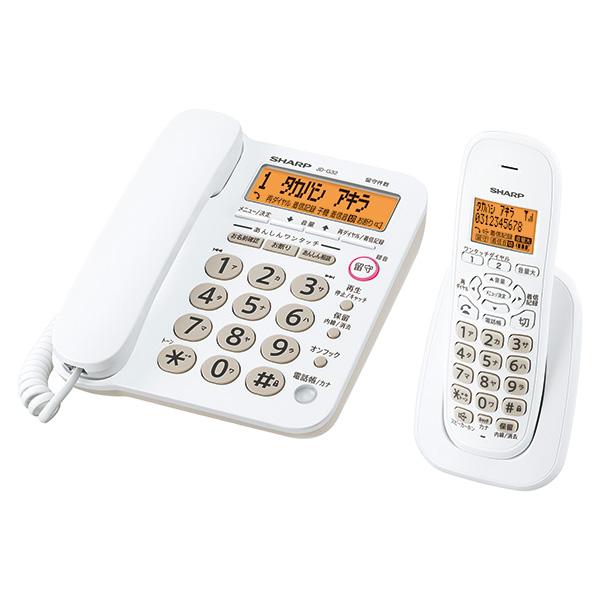 シャープ JD-G32CL [DECT1.9GHzコードレス電話機(子機1台) ホワイト系]