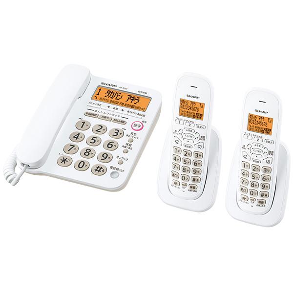 シャープ JD-G32CW [DECT1.9GHzコードレス電話機(子機2台) ホワイト系]