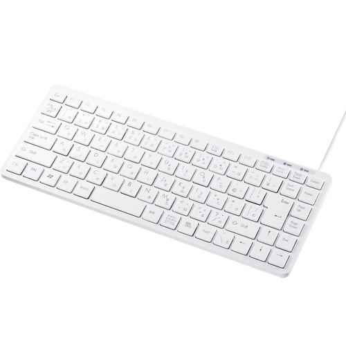 サンワサプライ SKB-SL27W [USBスリムキーボード(ホワイト)]
