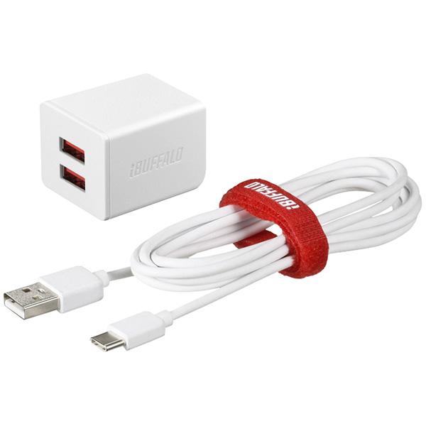 バッファローコクヨサプライ BSMPA2402P2CWH [2.4A USB充電器 2ポート Type-Cケーブル付 ホワイト]