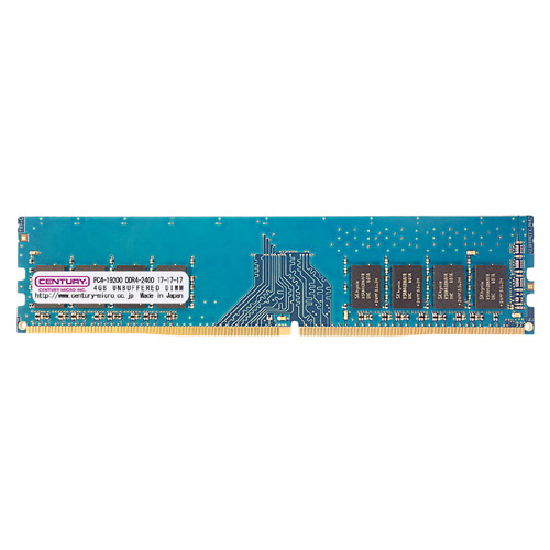 センチュリーマイクロ CD8G-D4UE2133H [8GB DDR4-2133 (PC4-17000) ECC Unbuffered DIMM 288pin Single RANK 1024Mx8]