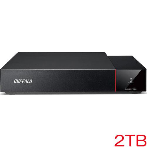 HDV-SQ2.0U3/VC [SeeQVault対応 USB3.1(Gen1) 外付HDD 2TB]