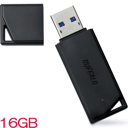 バッファロー RUF3-K16GB-BK [USB3.1(Gen1)メモリー バリューモデル 16GB ブラック]