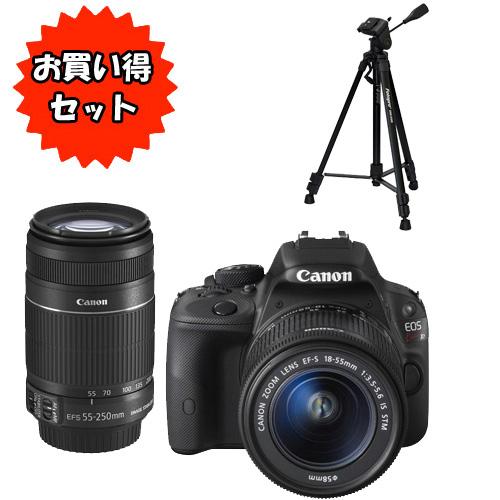★三脚セット★EOS Kiss X7 ダブルズームキット & Fotopro DIGI-9300