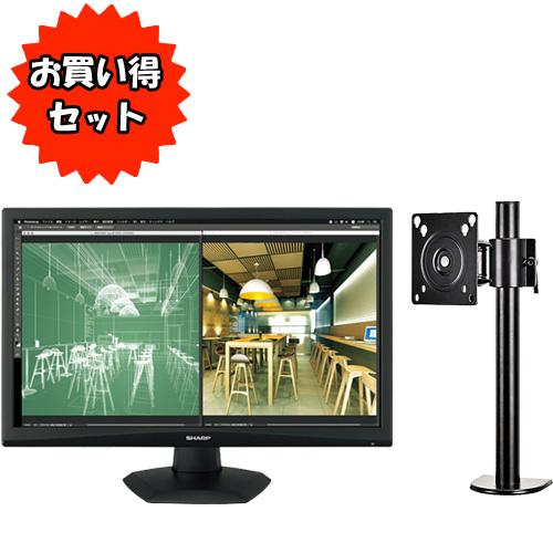★モニターアームセット★LL-M220 [22型業務用液晶カラーモニター] & G-ARM UPC-GM12BK