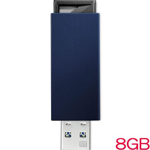 アイオーデータ U3-PSH8G/B [USB3.0/2.0対応 ノック式USBメモリー 8GB ブルー]