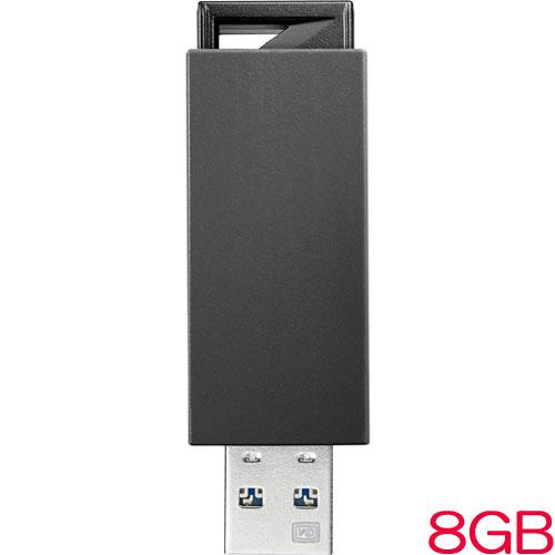 アイオーデータ U3-PSH8G/K [USB3.0/2.0対応 ノック式USBメモリー 8GB ブラック]